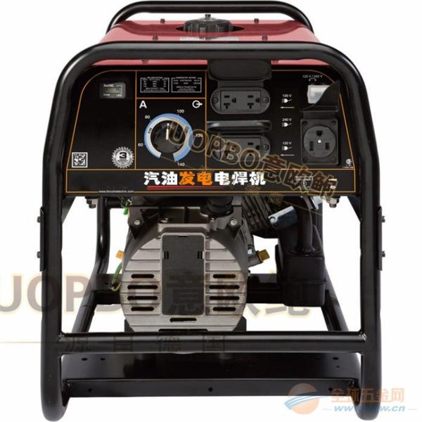 矿山专用250A汽油发电电焊一体机型号规格