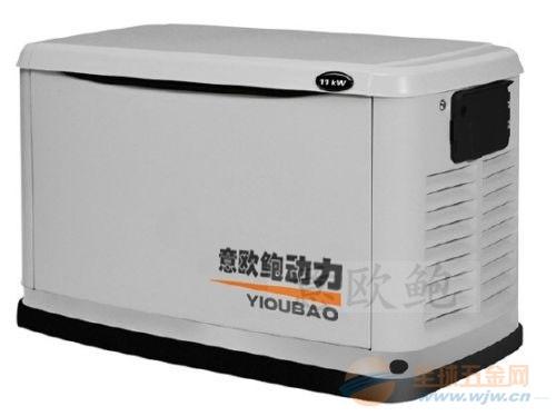医疗车专用12kw低噪音汽油发电机型号规格