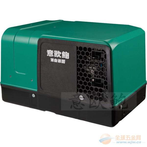 南京25kw静音汽油发电机