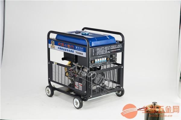 350A油田专用柴油发电电焊机/质量怎么样