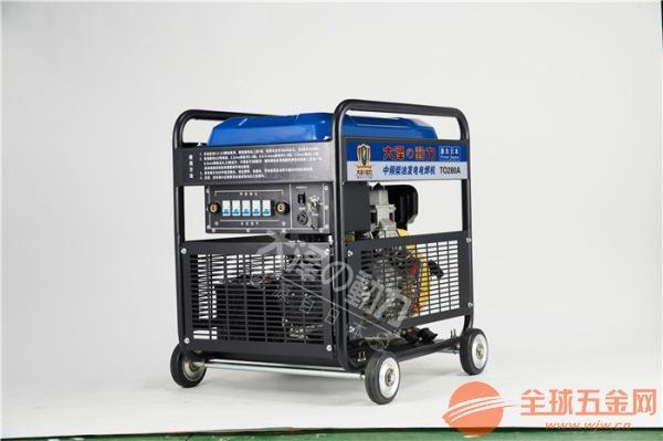 270A北方用柴油发电电焊机/多少钱