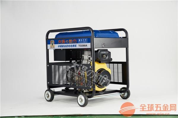 250A北方用柴油发电电焊机/多少钱