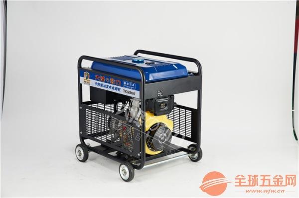 400A施工专用柴油发电电焊机/