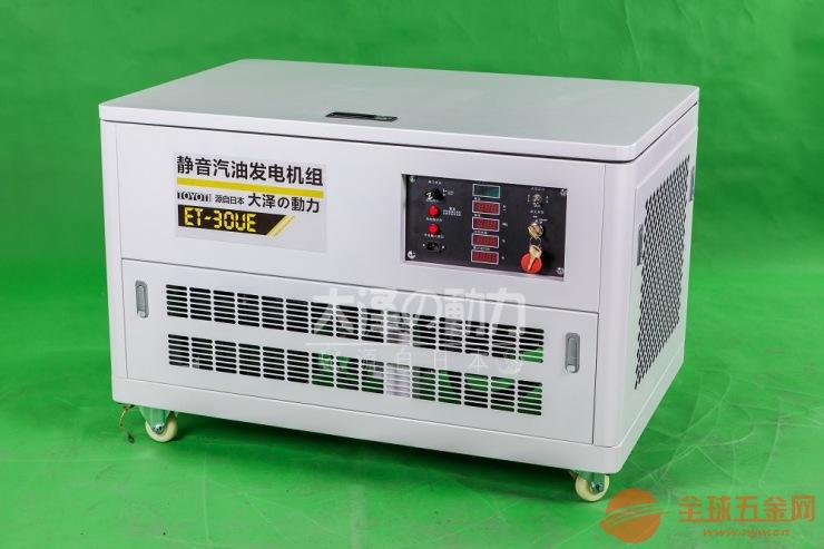 汽油发电机,柴油发电机,数码变频发电机,水泵,发电机按机组形式结构分