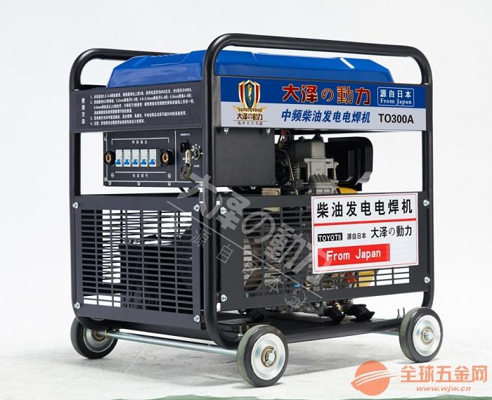 可发电的300A电焊一体机
