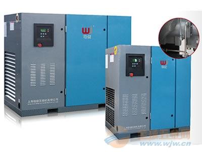 上海稳健空压机型号|稳健空压机价格|稳健空压机厂家维修保养