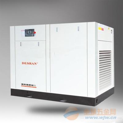 上海德斯兰空压机维修价格厂家配件直销DSR-30A