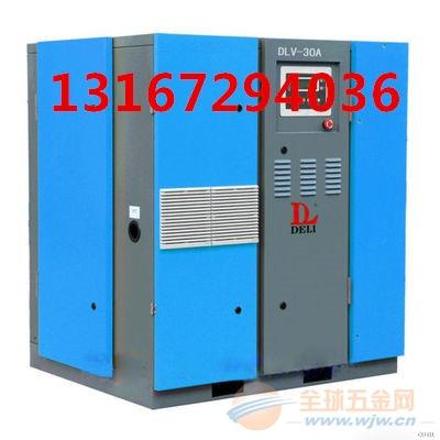 德励空压机保养、德励空压机型号、德励压缩机