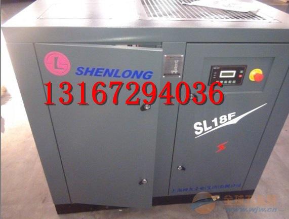 山东烟台蓬莱螺杆压缩机安装欢迎来电咨询