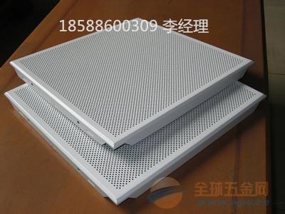办公室优质铝扣板生产厂家