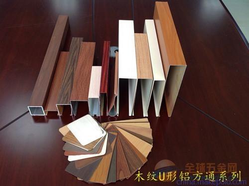 南宁咖啡馆木纹铝方通吊顶批发厂家13925096127