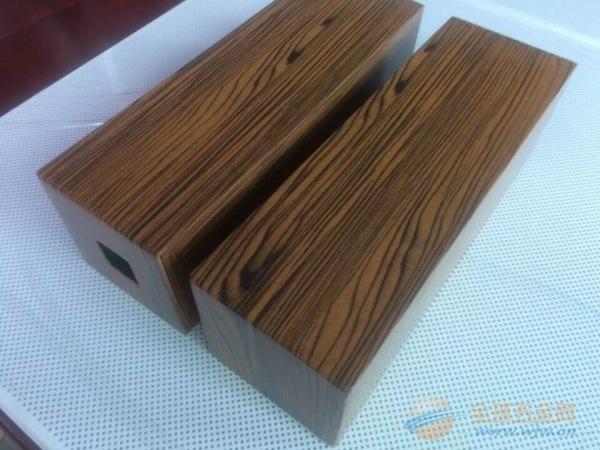 木纹铝方通吊顶厂家报价 木纹铝方通订做规格