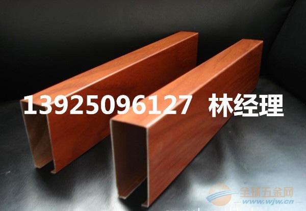U型木纹铝方通天花吊顶出厂价 铝方通定制厂家