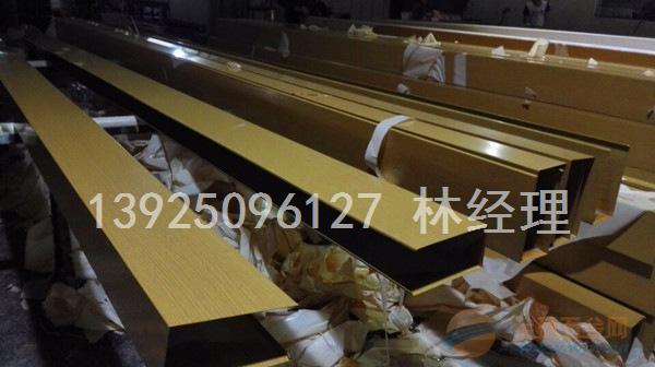 U型木纹铝方通吊顶厂家定制 铝方通厂家价格