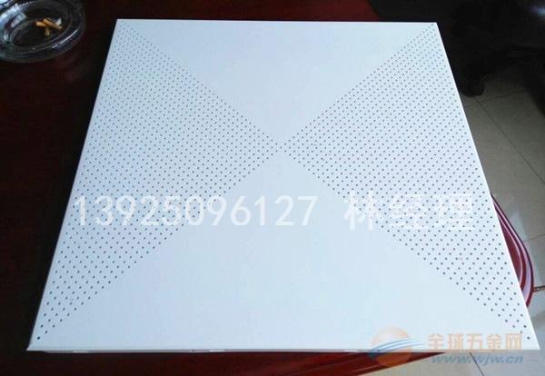 至金工程专用铝扣板生产厂家 现货批发 价格优惠