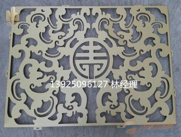 专业生产销售新款氟碳幕墙铝单板厂家