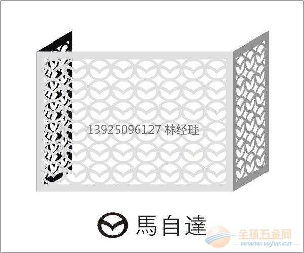 镂空艺术图案铝单板厂家