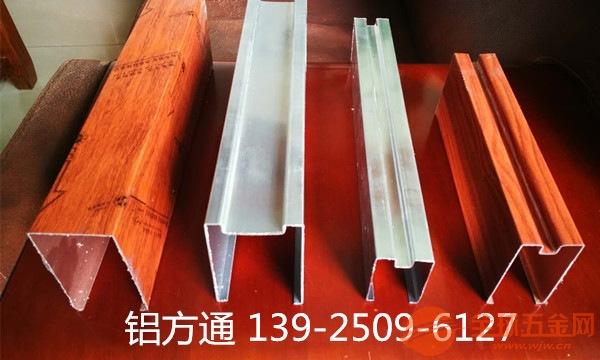 咖啡馆木纹铝方通吊顶批发13925096127
