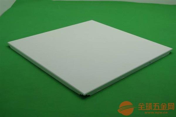 至金工程铝扣板生产厂家 现货批发 价格优惠