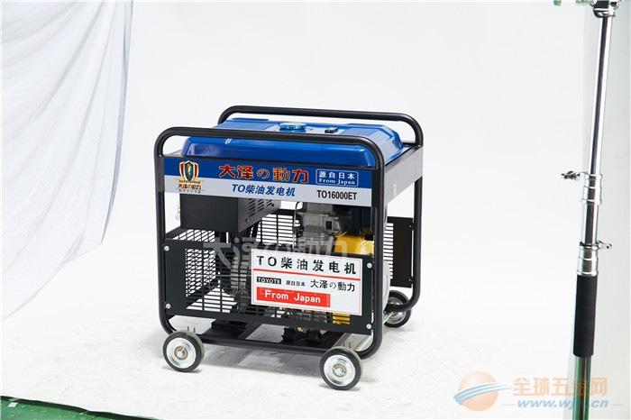 厂家直销12kw柴油发电机