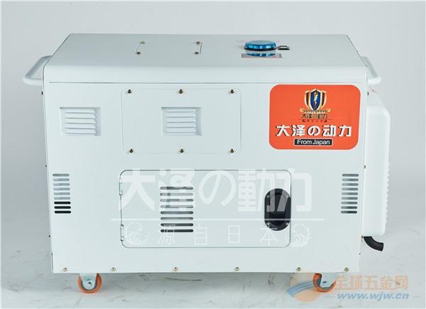 15kw静音柴油发电机 车用静音柴油发电机