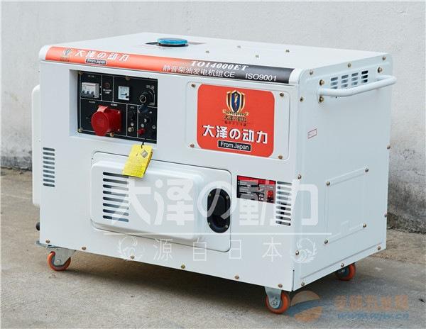 小型12kw静音柴油发电机报价
