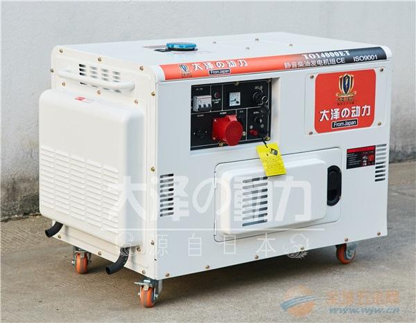 车载静音10kw柴油发电机柴油发电机组