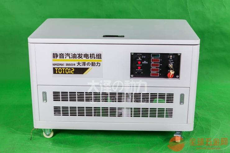 高质量30kw静音汽油发电机