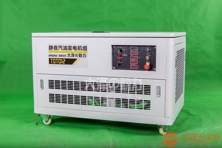 医疗应急12kw静音汽油发电机