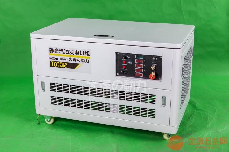 静音箱式30kw汽油发电机参数