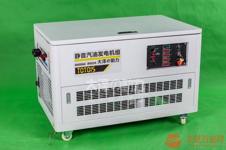 12kw静音汽油发电机参数?