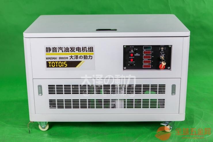 25kw静音汽油发电机工厂直销