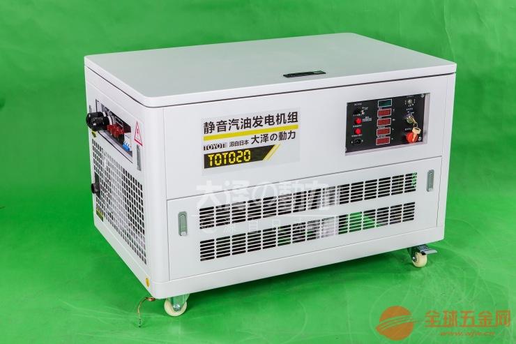 封闭式60kw汽油发电机机组