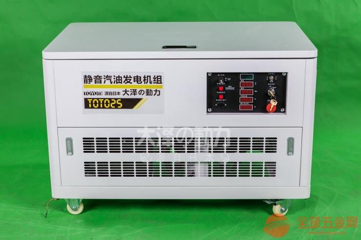 箱体式25kw静音汽油发电机价格