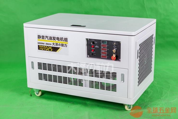 380V工业级三相35kw静音柴油发电机价格