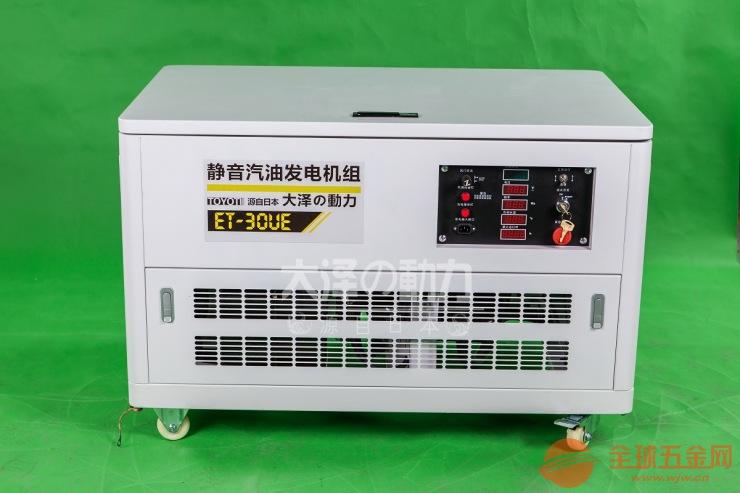 15kw静音汽油发电机多少钱