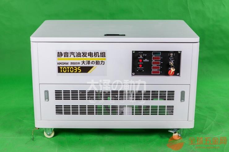 无锡60kw汽油发电机报价