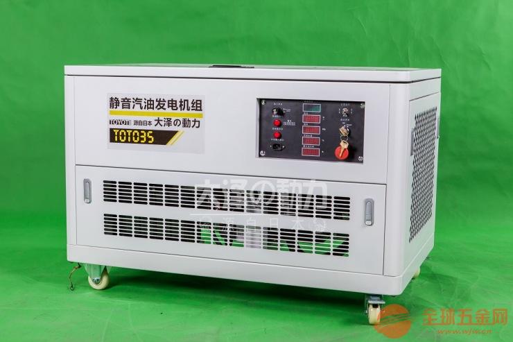 40kw静音汽油发电机欢迎询价