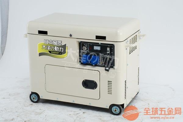 7kw工地使用柴油发电机组