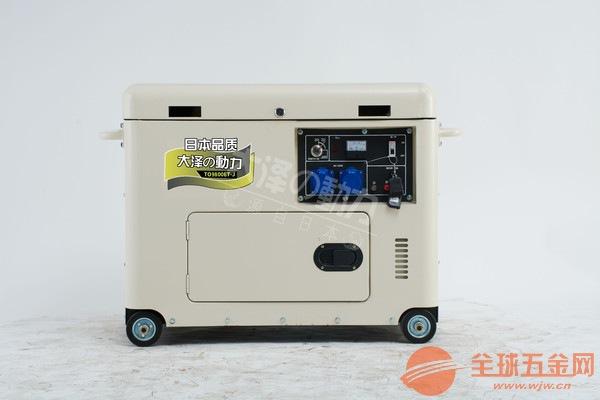 5kw静音柴油发电机