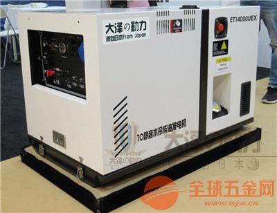 18kw静音柴油发电机电厂应急电源