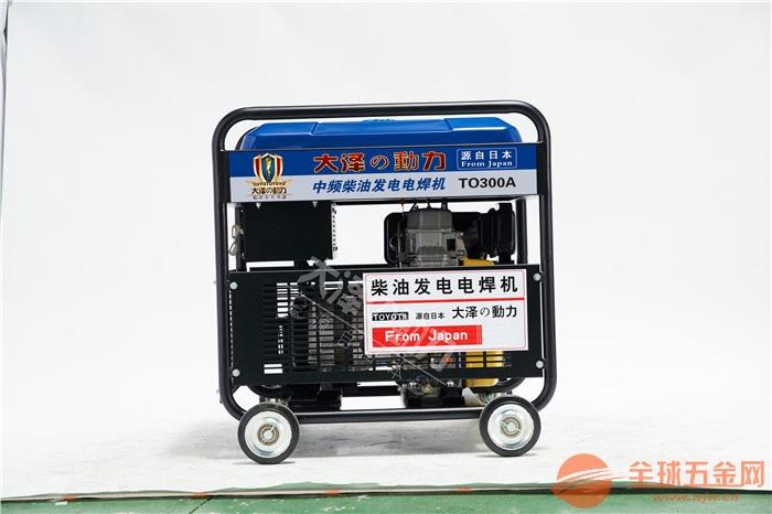 施工用300A柴油发电电焊机