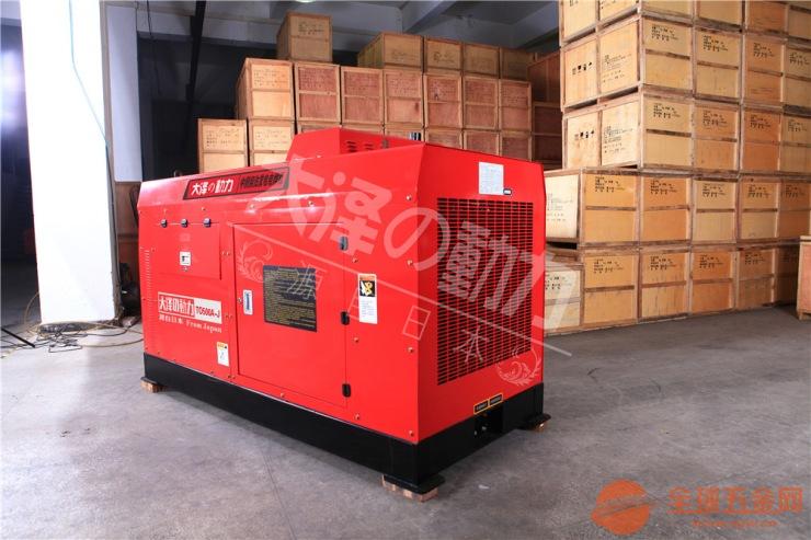 工业级500A柴油发电电焊机价格