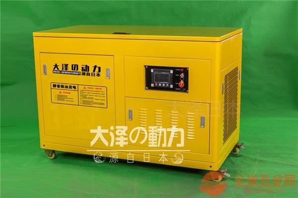 25千瓦静音柴油发电机油耗多少