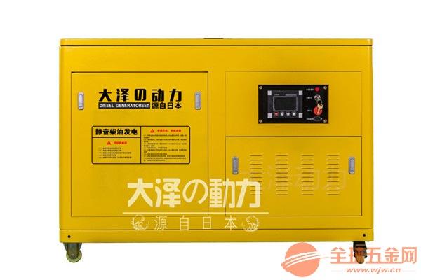 全自动二十千瓦静音柴油发电机价格