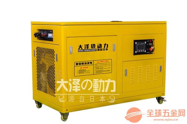 四十千瓦静音柴油发电机带手机启动