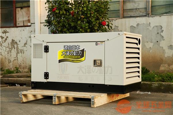 15kw静音柴油发电机380V