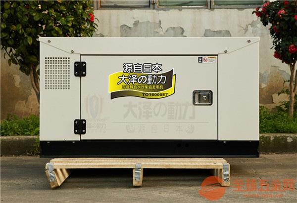 小型12kw车载静音发电机组