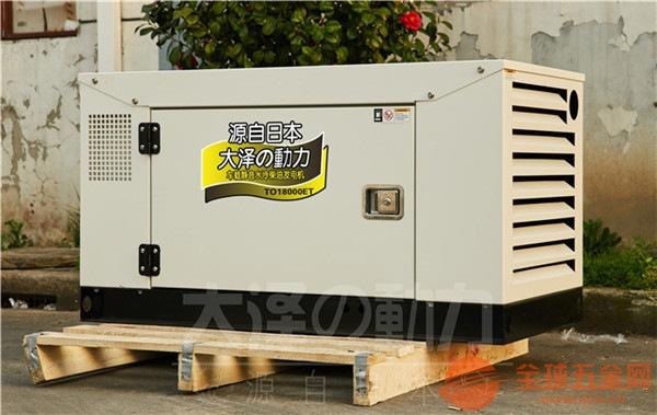 酒店应急20kw柴油发电机
