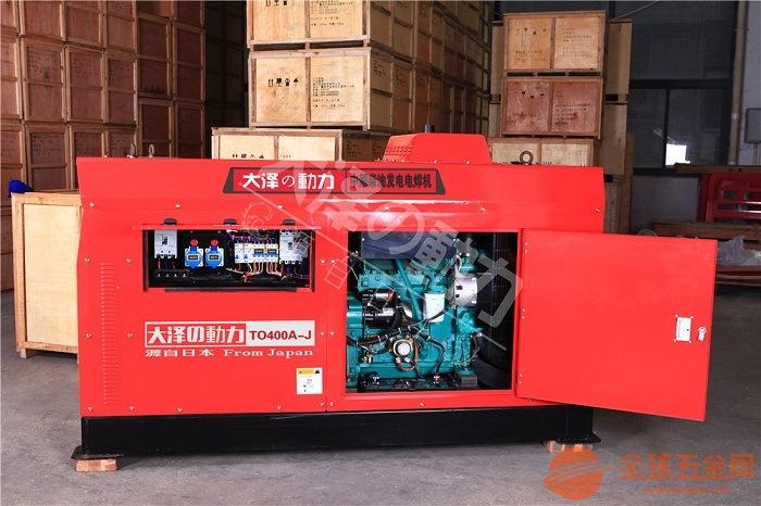 户外维修用400A柴油发电电焊机